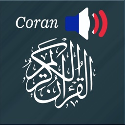 Coran en français - Al-Quran
