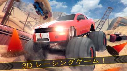 Monster Truck Nitro: ワイルドスピードのおすすめ画像1