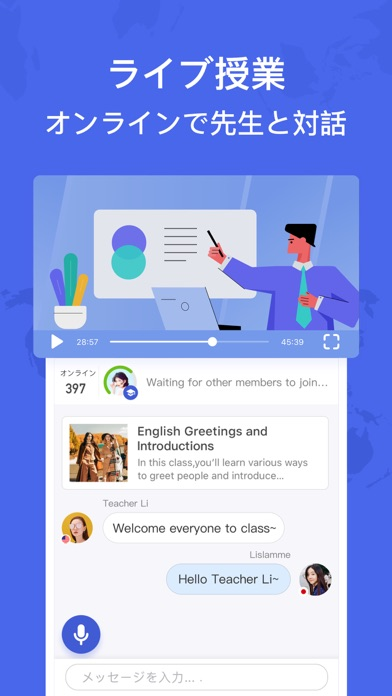 HelloTalkハロートーク- 英語韓国語、選べる学習言語 ScreenShot3