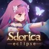 スドリカ - iPadアプリ