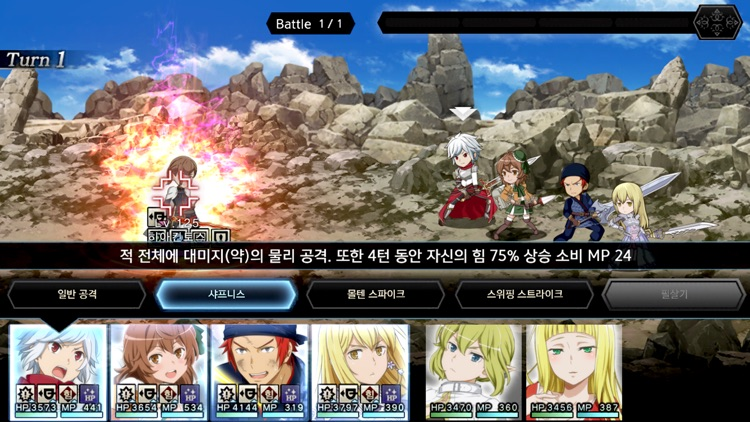 던만추〜메모리아프레제〜 screenshot-5