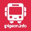 駅すぱあとforPigeon.info(ピジョンインフォ)