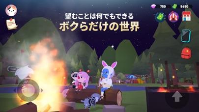 一緒に遊ぼうのスクリーンショット3