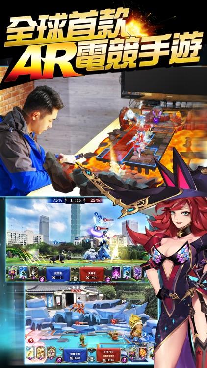 聖域對決 screenshot-0