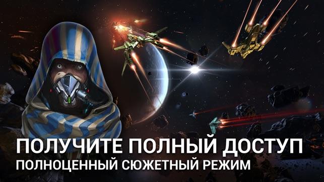 Galaxy on Fire 3 Screenshot