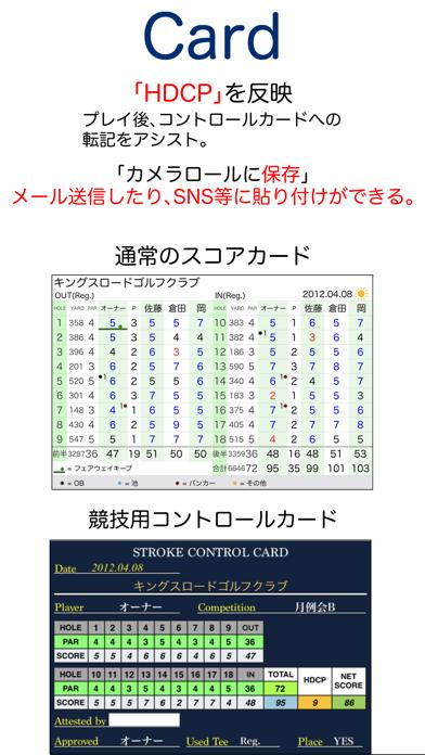 Best Score - ゴルフスコア管理のおすすめ画像9