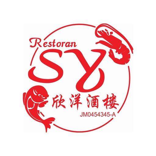 Xin Yang Seafood Restaurant