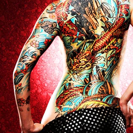 Photo Designer To Add Artist: Tattoo Designer Body Art Maker By Chao Zhang