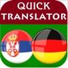 Serbian German Translator