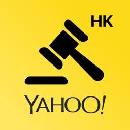 Yahoo 香港拍賣
