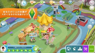 The Sims フリープレイ ScreenShot2