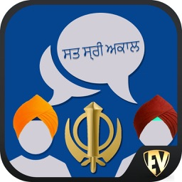 Learn Punjabi Language