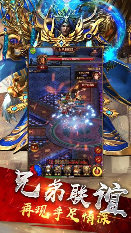 黄金龙城 screenshot-3