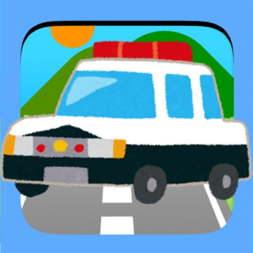 Touch Toy - Fun Vehicles toy iOS App