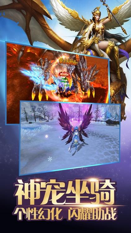 魔兽觉醒-3D魔幻奇迹大冒险