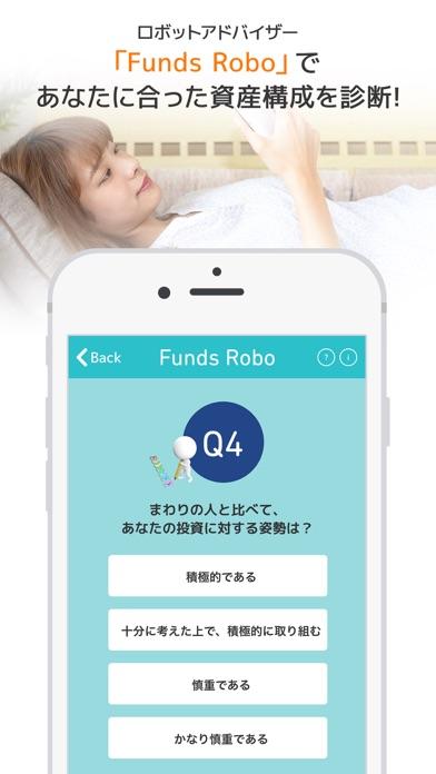 投資が身近になるアプリ-moneby(マネビー)スクリーンショット5