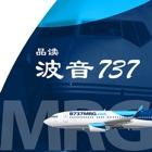 B737 MRG CN icon