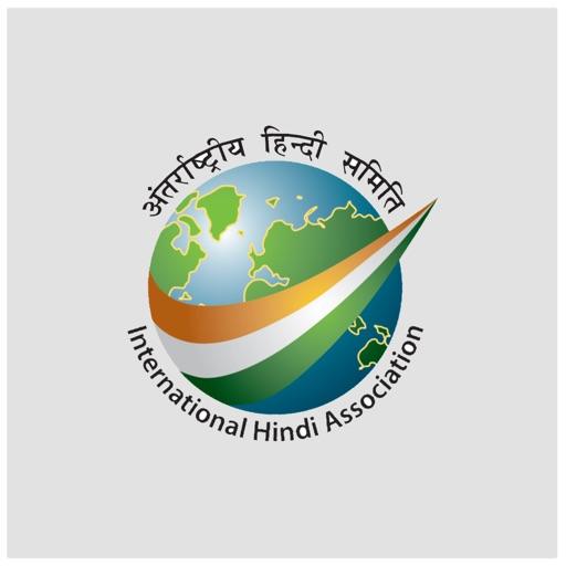 IHA (Hindi.org)