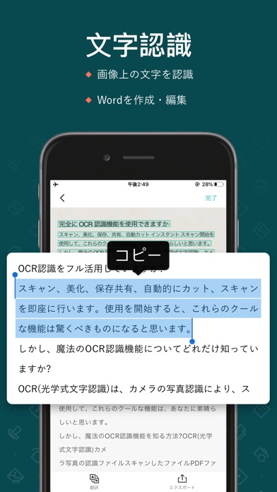CamScanner-スキャン、PDF 変換、翻訳 カメラ ScreenShot2