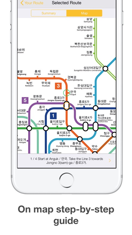 Seoul Metropolitan Subway screenshot-3