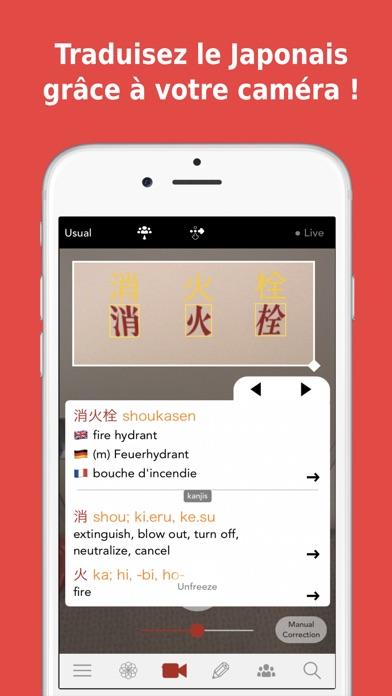 Screenshot #1 pour Yomiwa Dictionnaire Japonais