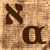 Martin Loch - Interlinear Bible  artwork