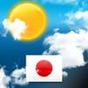 日本の天気 - iPadアプリ