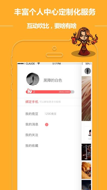大电竞-电竞赛事一手资讯,深度解析! screenshot-3