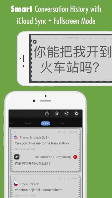 Translator X PRO screenshot 7