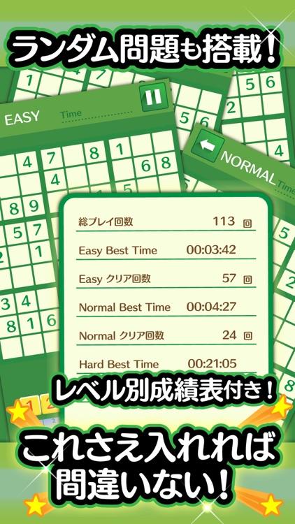 ふつうのナンプレ 人気の暇つぶしナンバーパズル数独ゲーム screenshot-4