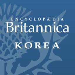 브리태니커 콘사이스 백과사전