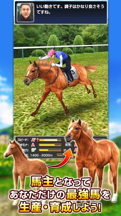 ダービーインパクト 競馬ゲーム 育成シミュレーション