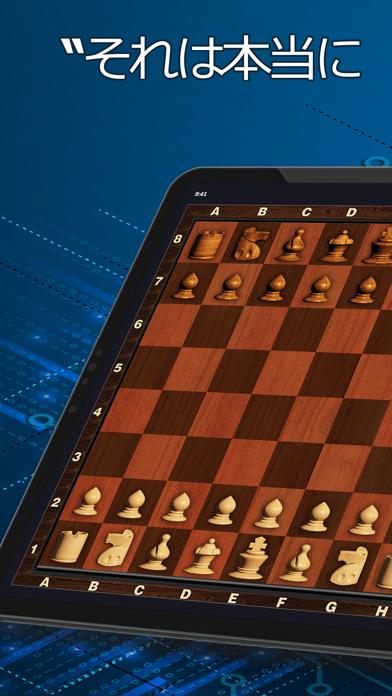 チェスーコーチ付き。 学び、遊ぶ。 ScreenShot3