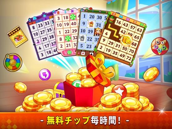 ビンゴパーティーゲーム: Bingo Gamesのおすすめ画像7