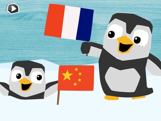 LinguPinguin Français Chinoisのおすすめ画像1