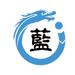 蓝家族亲沟通平台-蓝信