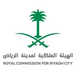 Royal Commission for Riyadh