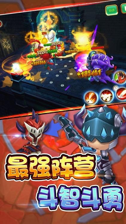 小小骑士团-萌系骑士,燃爆青春! screenshot-4