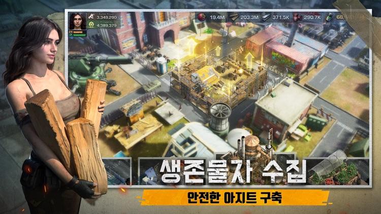 S.O.S:스테이트 오브 서바이벌 x 더 워킹 데드 screenshot-3