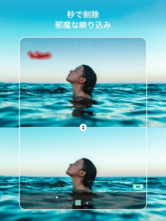 Picsart 写真&動画編集アプリのおすすめ画像9