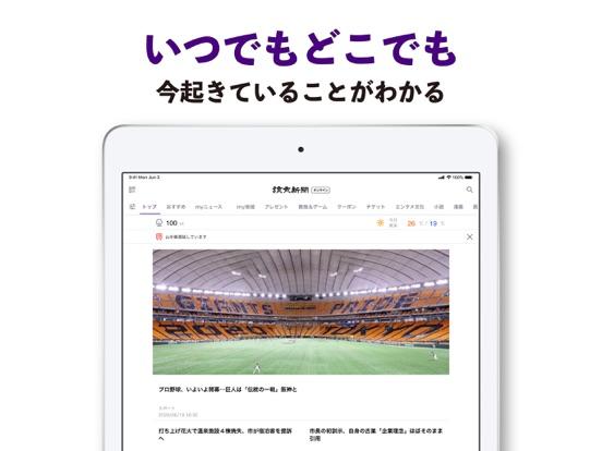 https://is2-ssl.mzstatic.com/image/thumb/Purple125/v4/b3/78/53/b3785347-a884-f551-d5dc-42f6bc10ffaf/776020b9-a87d-4943-9ccf-7539bf4d2522_iPad12.9-01-2.jpg/552x414bb.jpg