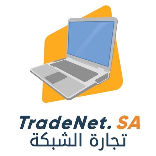 TradeNet تجارة الشبكة