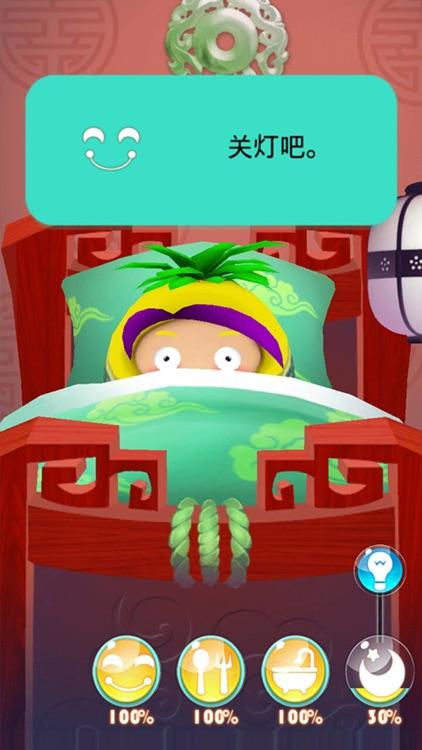 会说话的果宝 - 我的果宝特攻养成游戏 screenshot-4
