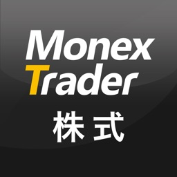 マネックストレーダー株式 スマートフォン
