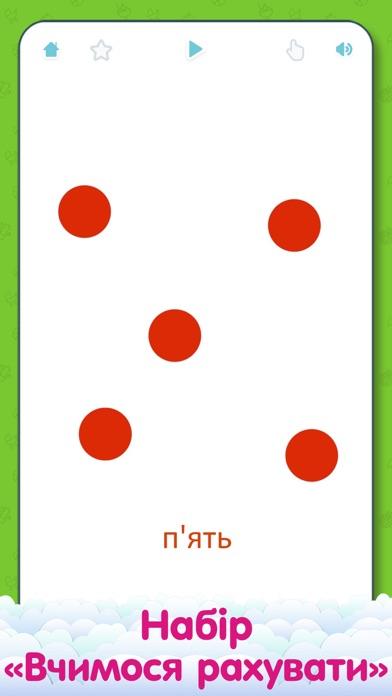 Картки для дітей (1500 шт.)