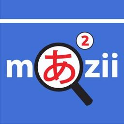 Mazii 2 Japanese Dictionary