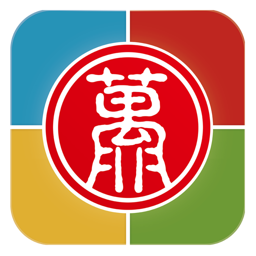 imovie windows 破解