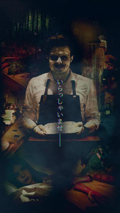 脱出ゲーム  悪夢レストランのおすすめ画像5