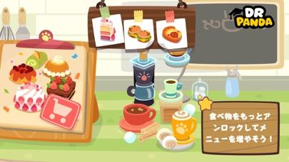 Dr. Pandaカフェのおすすめ画像4