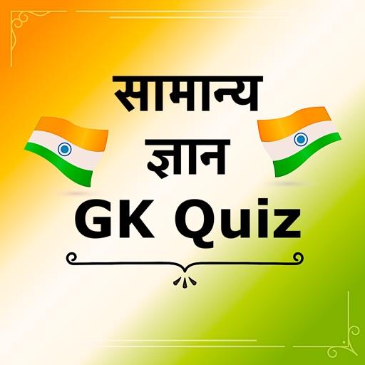 Samanya Gyan Gk KBC Hindi 2018 by MOHAMMED MOIN